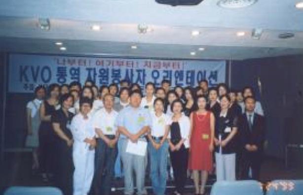 1999_01.jpg