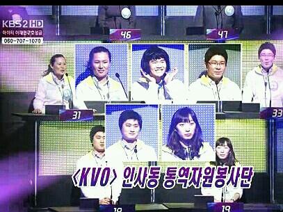 KBS 일대백 방송.JPG