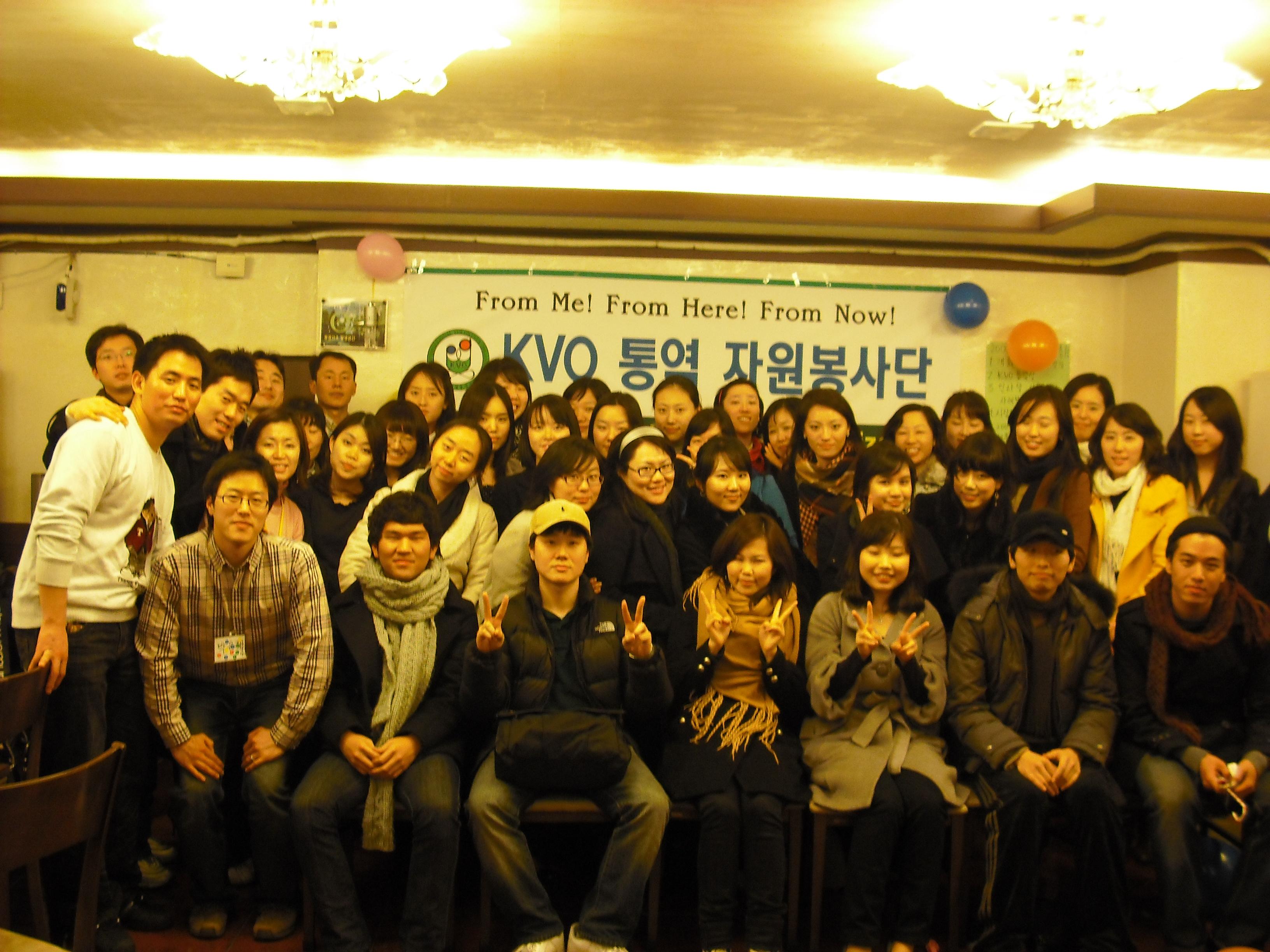 2008KVO통역봉사단총회단체사진.jpg
